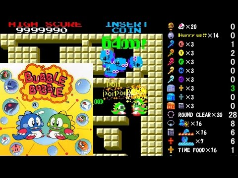 Bubble Bobble 9999990pts (Tool-Assisted)