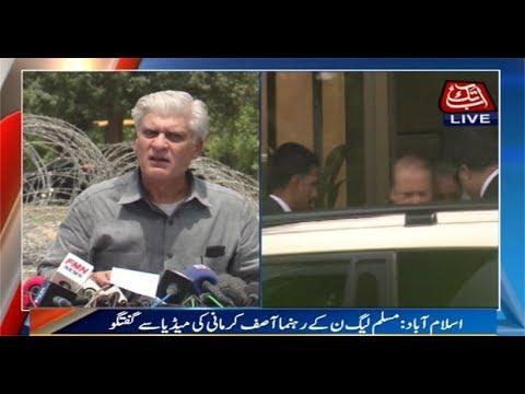 Islamabad: PML-N Leader Asif Kirmani Talks to Media