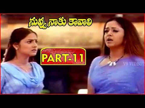 Nuvvu Naaku Kavali Full Movie    Part 11/12    Ajith Kumar, Jyothika    S. A. Rajkumar