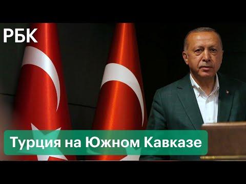 Азербайджан и Турция проводят совместные учения на границе с Ираном. Пашинян встречается с Путиным