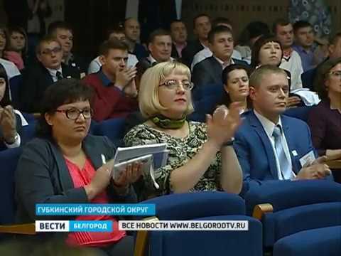 ГТРК Белгород - Инновационные идеи и эффективные решения