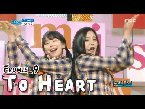 [HOT] FROMIS_9 - To Heart, 프로미스_9 - 투 하트 Show Music core 20180127