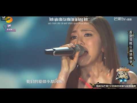 [Vietsub+Kara] Light Years Away + Vì sao sáng nhất trời đêm | Hunan New Year Concert | Đặng Tử Kỳ