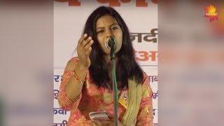 Radhika Mittal Shayari   Sidharthnagri Mushaira   07-05-2018