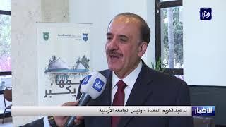 اغلاق صناديق الاقتراع وبدء فرز الأصوات لانتخابات اتحاد طلبة الأردنية (18-4-2019)
