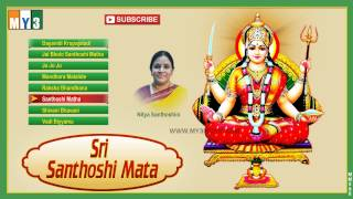 Goddess Santhoshi Matha Songs - Sri Santhoshi Mata - JUKEBOX