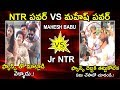 Jr NTR Fallowing VS Mahesh Babu Fallowing At Polling Booth || NTR VS Mahesh Babu Stamina || NSE