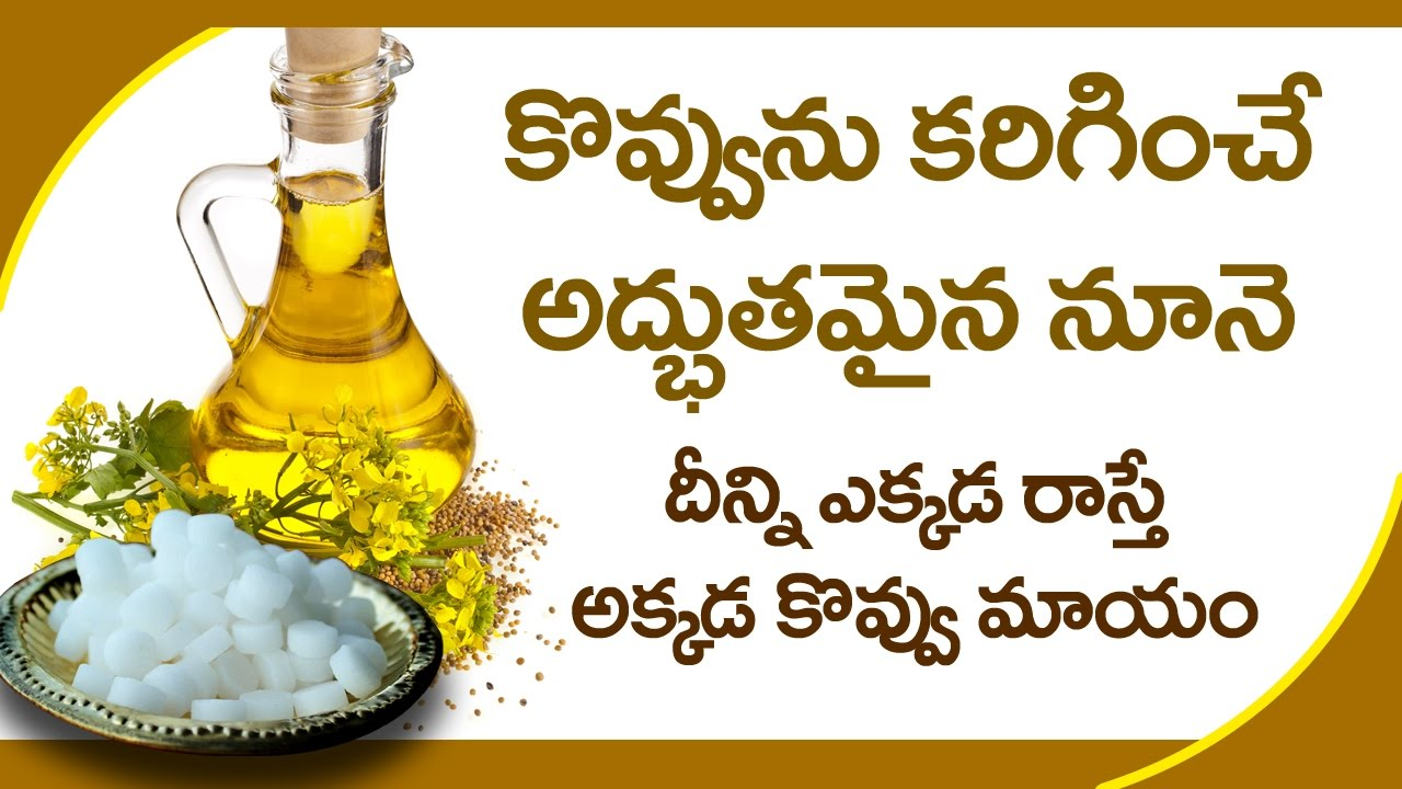 How To Reduce Belly Fat Natural Remedies To Reduce Belly Fat Health Tips Health Facts Telugu