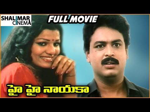 Hai Hai Nayaka Telugu Full Length Movie || Naresh, Bharati || Shalimarcinema