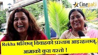 तीज बिशेष : Rekha भन्छिन् विवाहको प्रस्ताब आइरहन्छन्, आमालाई चाहिन्छ यस्तो ज्वाईं   Rudrapriya