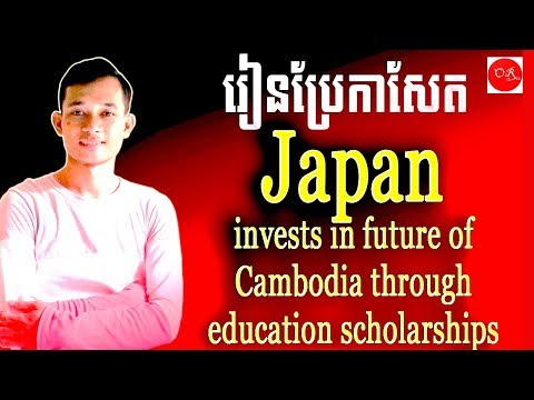 Japan invests in future of Cambodia through education scholarships | Onn Rathy