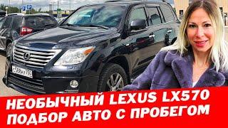 Елена Лисовская \