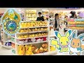 Shopping at the Pokémon Center! | ★ HIGHLIGHTS ★ Princess in Japan