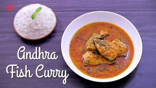 Andhra Fish Curry   How To Make Andhra Fish Curry By Preetha   Andhra Chepala Pulusu   Dakshin Curry