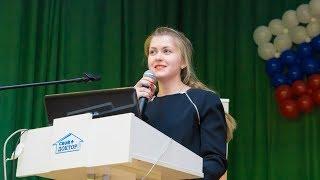 Конференция 2017.10.25 Доклад Вологжаниной Натальи Владимировны