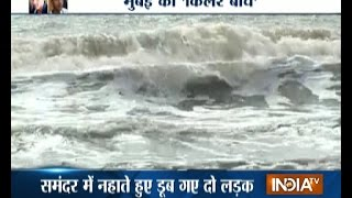 Mumbai: Two Youth Feared Drowned Off Juhu Beach, 3 Are Saved