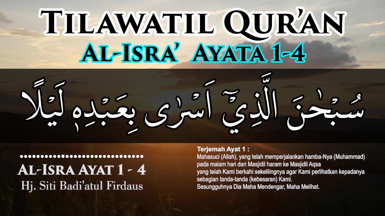 Tilawatil Qur An Dan Teks Terjemah Surat Al Isra Ayat 1 4 Oleh Hj Siti Badi Atul Firdaus Youtube