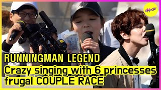 [RUNNINGMAN THE LEGEND] Singing and Counting money while ignoring obstruction! (ENG SUB)