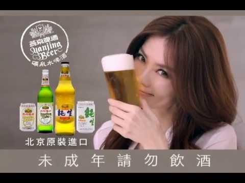 燕京啤酒《金燕篇》15秒 - YouTube