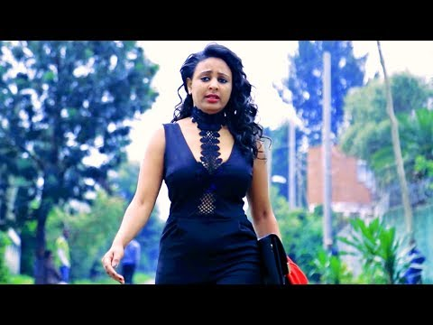 Ismael Abdu – Beykirta | በይቅርታ – New Ethiopian Music 2018 (Official Video)