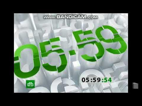 Часы НТВ 2012 фрагмент
