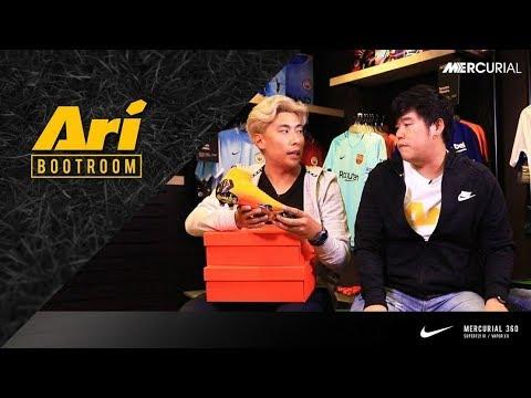 8dfdcc69b2ba Nike Football : Mercurial