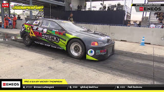FINAL DAY1  | PRO 4 N/A BY MICKEY THOMPSON | RUN1 | 25/02/2017 (2016)