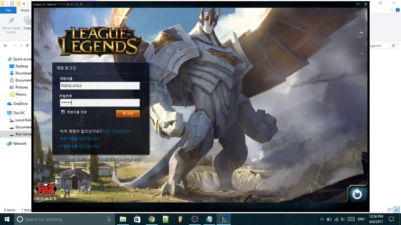 Download speed on the client is very slow!! [7. 12].