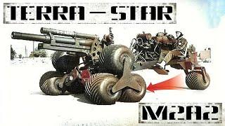 Шагающая гаубица M2A2 «Terra-Star»