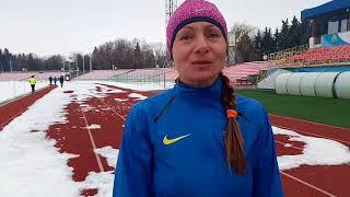Надія Боровська про підготовку до зимового ЧУ в Луцьку, березень 2018 р.