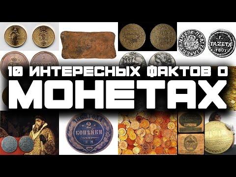 Коллекционные монеты и банкноты купить в Алматы и