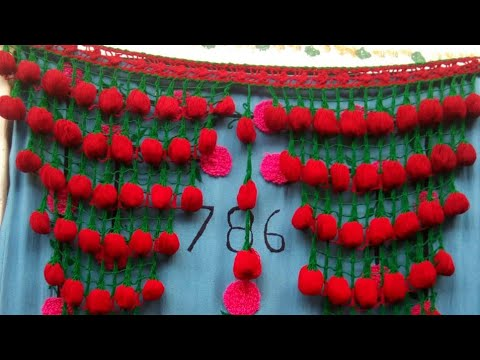 gate parda design| gate hanging| woolen design| door hanging| woolen gate design| home decoration| g