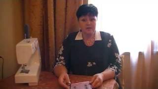 http://partiera.ru/Курсы обучения пошиву штор