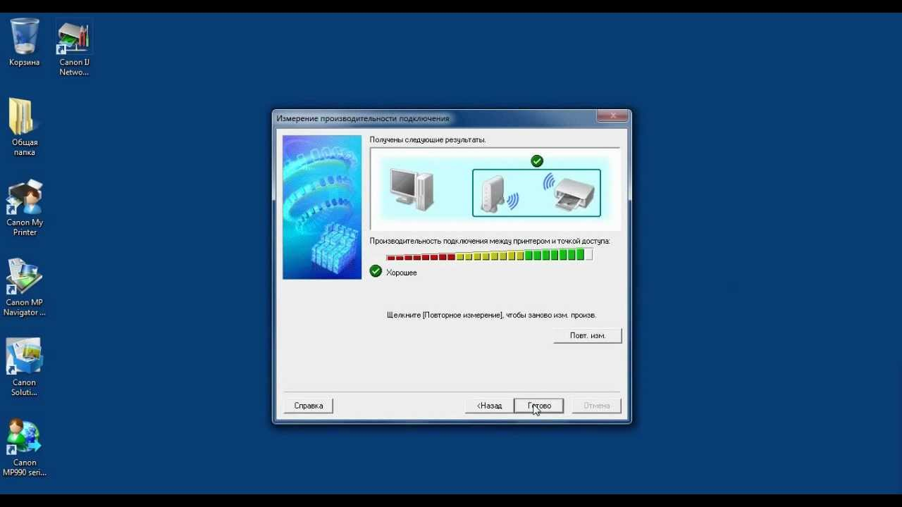 Чернила inktec для принтеров canon pixma mg2140, mg3140, mg3640, mg4140, mx374, mx434, mx514, mg2240, mg2245, mg3240, mg4240, mx514, mx394, mx524 для картриджей cl-441 cyan (голубой) 100м, 200руб.