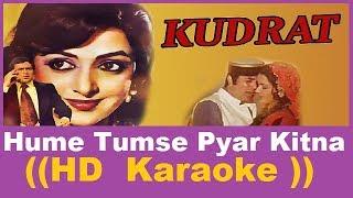 Hume Tumse Pyar Kitna Karaoke