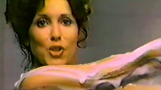 Caress Soap 1980 TV commercial