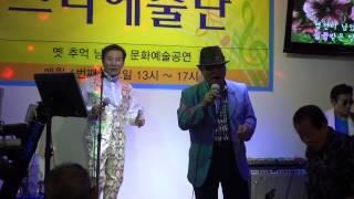 * 남아일생... 가수 공재윤 / 스타 예술단 창단식 …