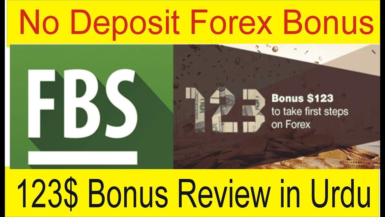 Форекс как вычислить депозит forex strategy resources com