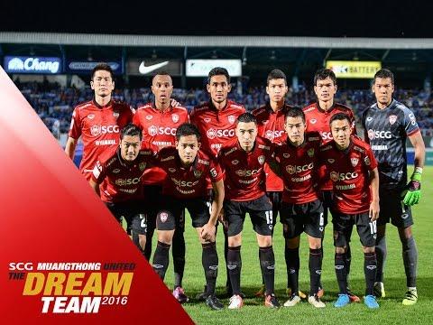 MTUTD.TV บรรยากาศแฟนคลับกิเลนผยองหน้าสนามชลบุรีสเตเดี้ยม ชลบุรี 0-3 เอสซีจีเมืองทองฯ