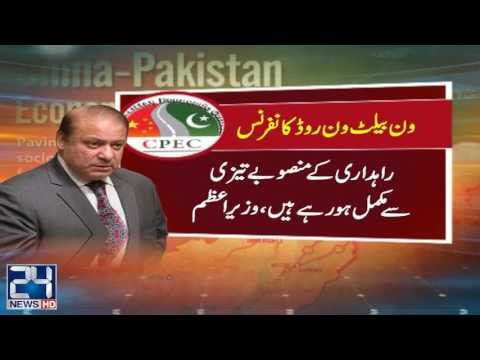 Nawaz Sharif Speech in China to attend Belt and Road Forum