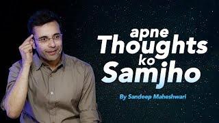 Apne Thoughts Ko Samjho - By Sandeep Maheshwari