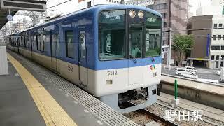 阪神5500系5511F運用離脱 ハロゲン前照灯 消滅