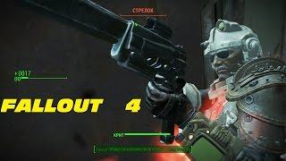 #001 Fallout 4 настройка видяхи NVIDIA  и игра с 10мм пистолетом на макс.Сложности
