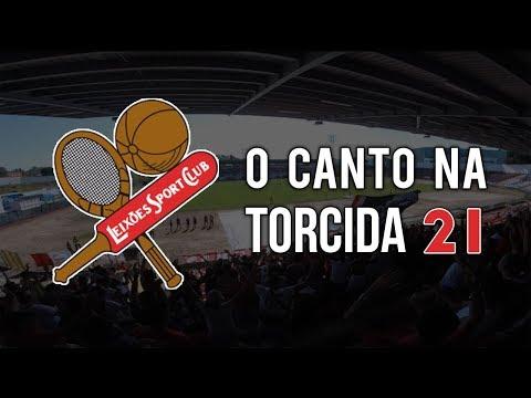 O Canto na Torcida #21 - Leixões SC (Portugal) [23.08.2017]