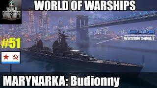 World of Warships - Budionny VI tier. Poradnik i gameplay.