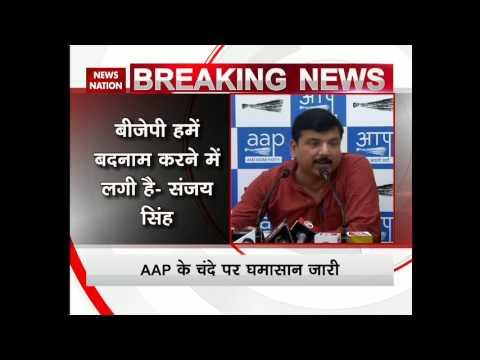 AAP leader Sanjay Singh denies accusation by Kapil Mishra on Arvind Kejriwal