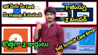 share chat offer,google pay send scratch card to friends,dhanik bhasker app loot