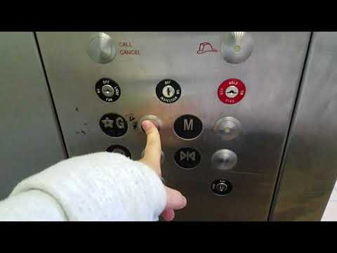 Moded Dover Elevator Darnall hall Georgetown university Washington DC