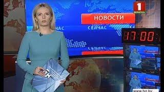 """""""Новости. Сейчас"""" / 17:00 / 01.03.18"""