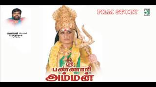 Sri Bannari Amman - Jukebox (Full Movie Story Dialogue)